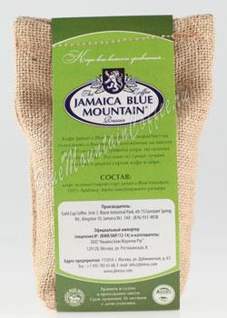 Кофе Jamaica Bue Mountain (Ямайка Блю Маунтин) зеленый в зернах
