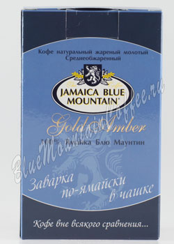 Кофе Jamaica Blue Mountain ( Ямайка Блю Маунтин ) молотый Gold Amber