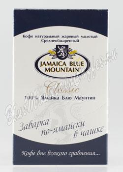 Кофе Jamaica Blue Mountain ( Ямайка Блю Маунтин ) молотый Classic