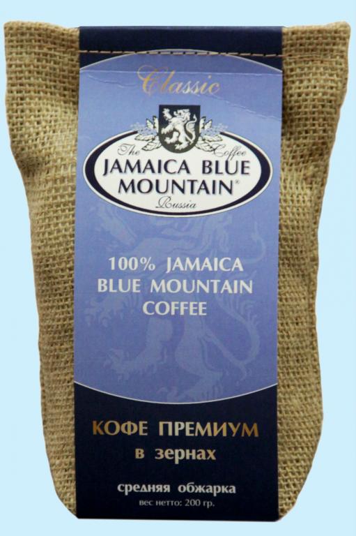 Кофе Jamaica Bue Mountain (Ямайка Блю Маунтин) средняя обжарка